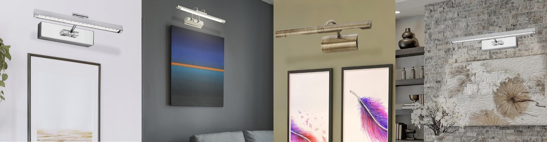 Лампи за картини